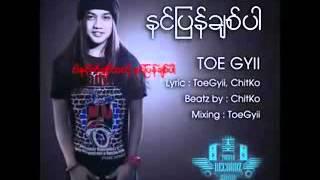 Toe Gyi