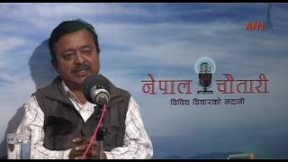 Bharat Dahal @ Nepal Chautari 5th Aug 2016