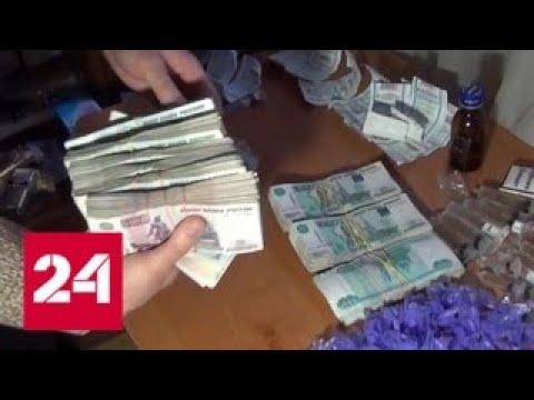 В Крыму задержана банда наркоторговцев опием - Россия 24