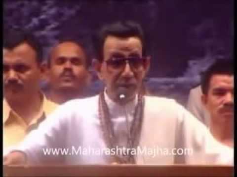 Mr Balasaheb Thackeray Speech Konkan Karykarta Melawa in Mumbai
