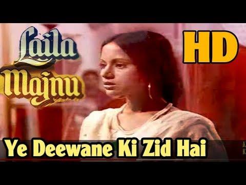 Ye Deewane Ki Zid Hai - HD - Mohd Rafi - Laila Majnu - QAWWALI...