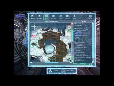 A.I.M.2 - серия 12 - Наемник. Цель: AR-CAIDE