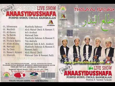 Full Album Anaasyidusshafa PP Nurul CholiI Live _ Album IKHWANANA (The Best Musik Sholawat)