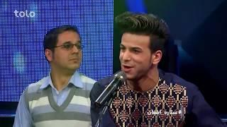 Afghan Star S12 - Top 5 - Hashmat Amini