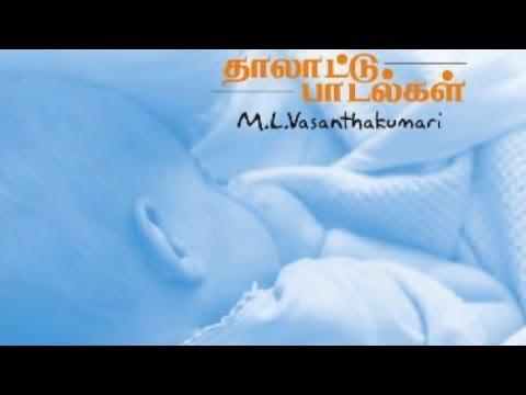 Lullaby by  M.L. Vasanthakumari    Kanne Kamalapoo  thalattu songs  tamil