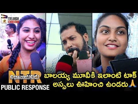 NTR Kathanayakudu PUBLIC RESPONSE | Balakrishna | Vidya Balan | Krish | #NTRBiopic | Telugu Cinema
