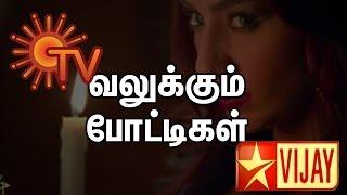 Vijay Tv is doing serials to compete Sun Tv serials