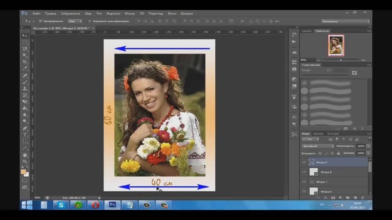 Как сделать в фотошопе картинки одного размера