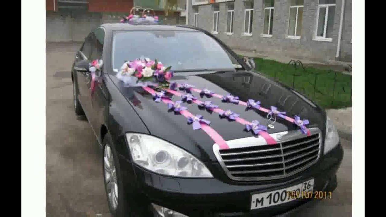 Украшение свадебных машин своими руками с фото
