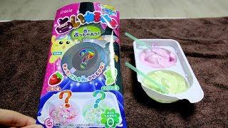 popin cookin Kracie Uranai Neruneru ねるねる 네루네루♥coco toys♥