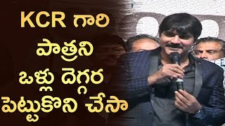 Sreekanth Superb Speech @ Telangana Devudu Movie Audio Launch