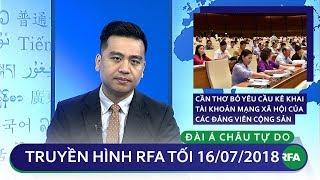 Tin tức: Hơn 2.000 người ký kiến nghị xin ân xá cho tử tù Đặng Văn Hiến