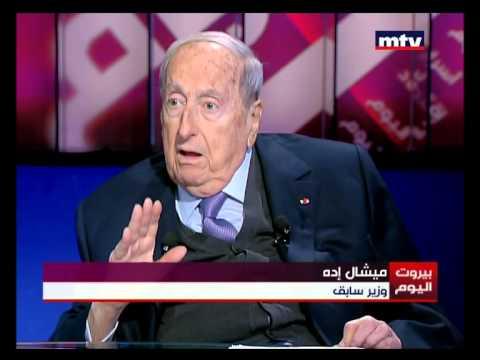 Beirut El Yaoum - Michel Eddeh - 09/02/2015