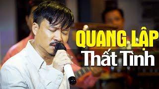 Vòng Nhẫn Cưới - Liên Khúc Nhạc Vàng Hải Ngoại BUỒN THẤU TIM   Quang Lập 2017
