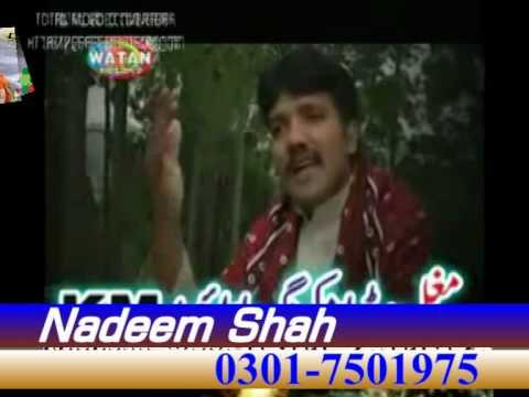 Nadeem Shah (Chalo Koi Gal Ni)