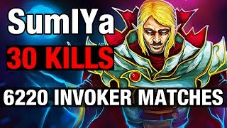 6220 INVOKER MATCHES - SumIYa - 30 KILLS - Dota 2