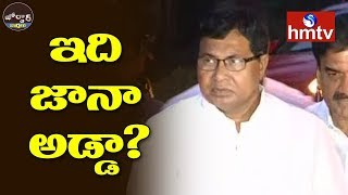 Rahul Gandhi Will Decide CM Candidate, Says Jana Reddy | Jordar News  | hmtv