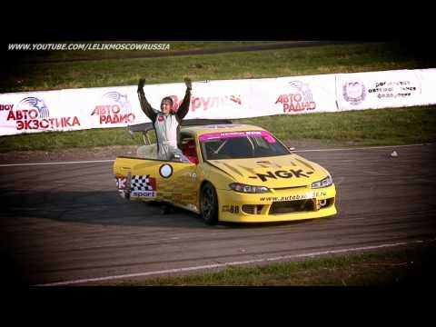 Final AutoExotica АвтоЭкзотика 2012 Гоча Russian Drift Series RDS