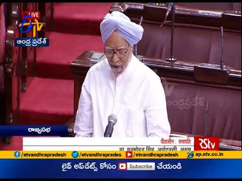 BJP consulted on Andhra Pradesh special status, expected Modi to fulfil commitment | Manmohan Singh