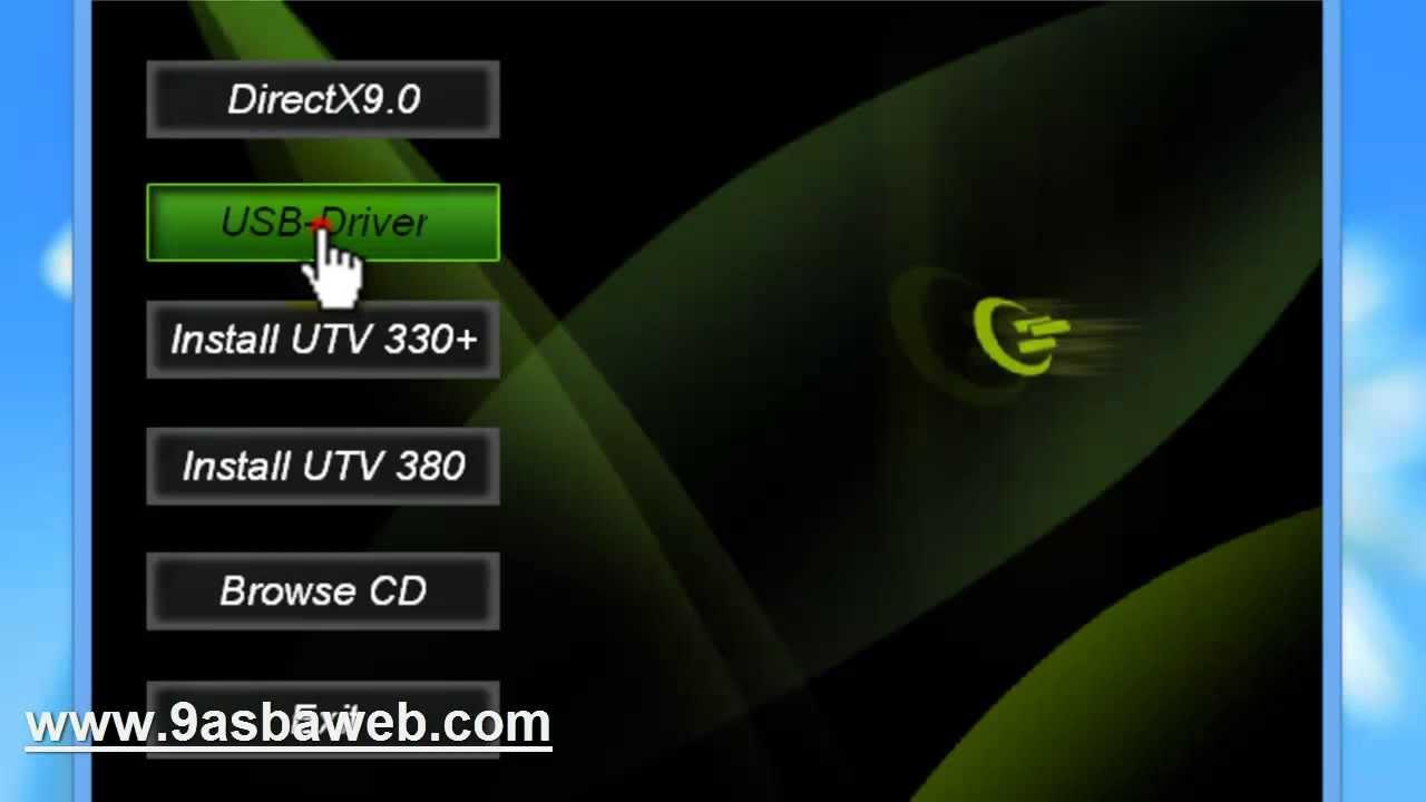 Forex utv 380 driver download