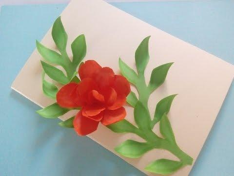 3 д с цветами открытки 17