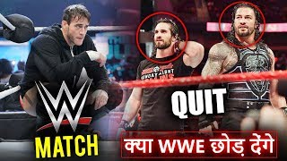 WWE Already Teasing CM Punk's Return Match, Roman On Seth Rollins Leaving WWE, First Ever Match TLC