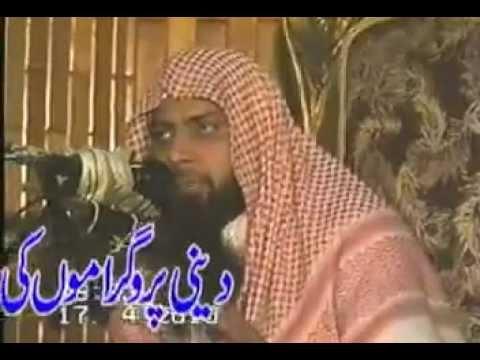 Qari Sohaib Ahmed Meer Muhammadi-quran Ke Shan video