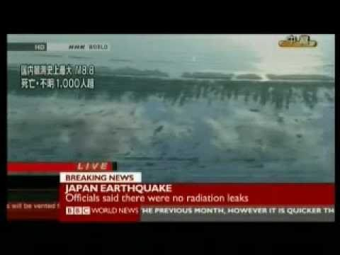Japan 2011 Earthquake 8 - Global Response & Support - BBC News Reports