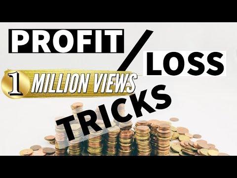 Profit and Loss Trick by Abhishek Jain || Quant Guru || Study IQ