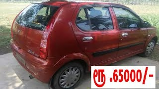 TATA Indica V2 Second Hand Car Sales in Tamilnadu|TATA Indica V2 Used Car Sales in TamilNadu|