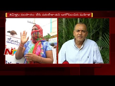 Gandra Venkata Ramana Reddy Responds On Women Allegations | NTV