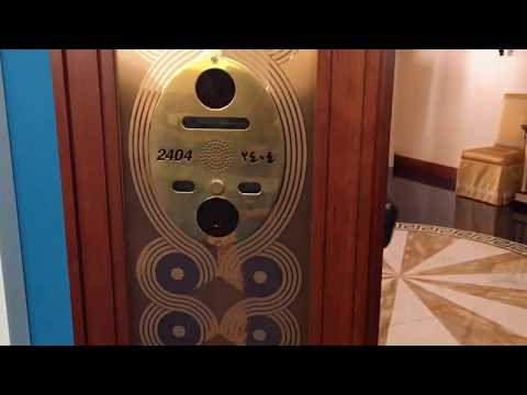 Burj Al Arab - presidential suite.mp3