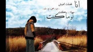 مجد القاسم لوعالحب @ملك فديوهات الحب وارومانسية سعيدابوزينه