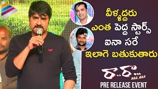 Srikanth about Nani and Tarun   Raa Raa Telugu Movie Pre Release Event   Naziya   Telugu Filmnagar