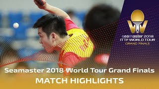 Koki Niwa vs Fan Zhendong | 2018 ITTF World Tour Grand Finals Highlights (R16)