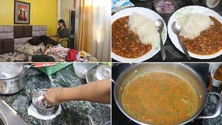 Ye Incident Ek Bar ho Chuka Hai Isliye...How to Make Paneer At Home. Make perfect Rajma Recipe #vlog