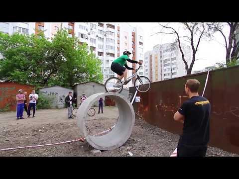 3-й Этап кубка России по велотриалу в Самаре 2012.mp4