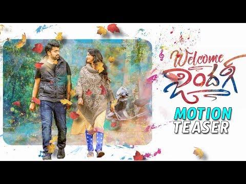 Welcome Zindagi Movie Motion Teaser | Latest Telugu Movie | Daily Culture