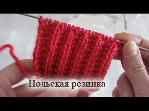 Как вязать резинку спицами:
