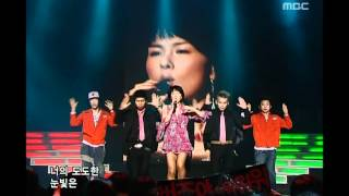 (4.26 MB) Chae-yeon - Come closer, 채연 - 다가와, Music Camp 20050409 Mp3