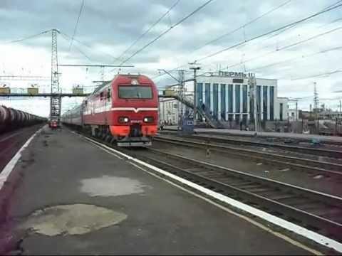 Станция Пермь-2