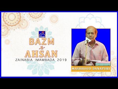 MASHHOOD DANAPURI | Mehfil -e- Bazm -e- Ahsan | Zainabia Imambada | 1440 Hijri 2019