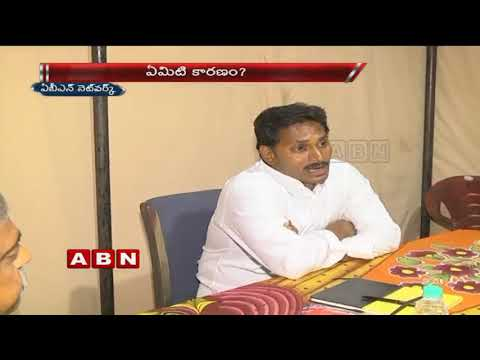 YS Jagan Controversial Comments On Pawan Kalyan Heats Up Politics In Ap | ABN Telugu