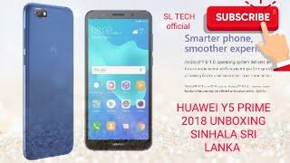 Huawei Y5 Prime 2018 UnBoxing Sinhala video