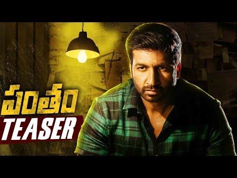 #Pantham Movie Teaser | Gopi Chand, Mehreen Pirzada | #GC25 | Latest Telugu Movie Trailers thumbnail