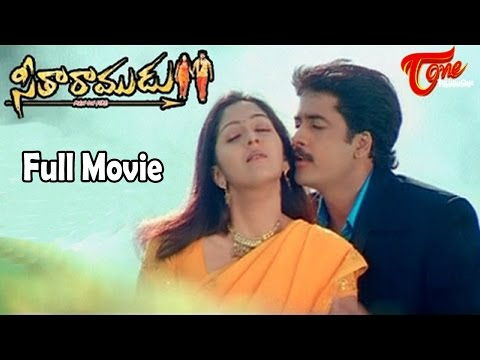 Seetha Ramudu - Full Length Telugu Movie - Shivaji - Ankitha