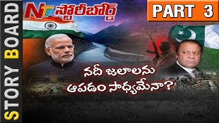 indias-attempts-to-isolate-pakistan-storyboard-part-3-ntv