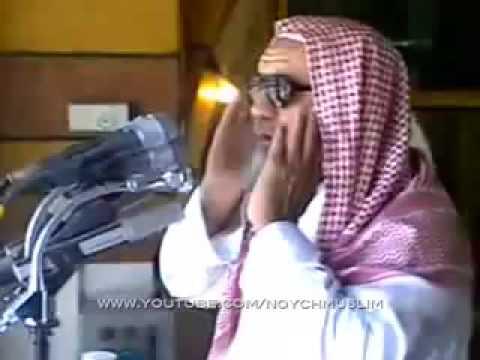 Adhân - Makkah, Mecca, Mekkah, Mekka, La Mecque video