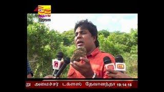 2020-01-23 | Nethra TV Tamil News 7.00 pm