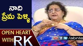 Veteran Actress Geetanjali About Her Husband Ramakrishna | Open Heart With RK